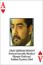 Uday card
